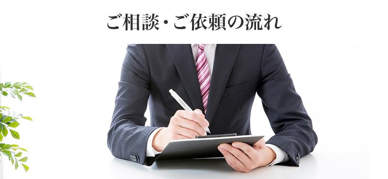 title_main_sp